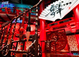 [分享]210804 《这就是街舞4》张艺兴赛道国风武道馆图更新,气势磅礴中国红!