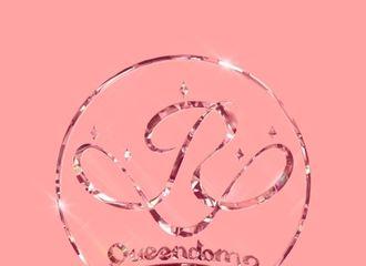 [新闻]210804 Red Velvet时隔2年完整体回归,夏日女王能否延续不败?