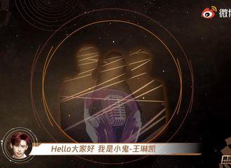 [新闻]210804 小鬼在星运电台播报奥运新闻 带你回顾中国军团3金4银的诞生之旅
