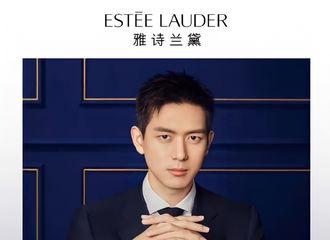 [新闻]210804 李现雅诗兰黛广告大片公开 西装绅士实力演绎至美承诺