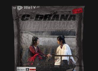 [分享]210804 上半年WeTV海外国产剧播放量榜单出炉 赵丽颖《有翡》再次荣登冠军宝座