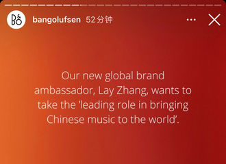[分享]210805 全球品牌代言人张艺兴最新广告宣传图,是音乐让他成为了完美代言人