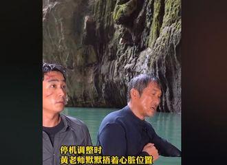 [新闻]210812 《峰爆》掉落两则朱一龙片场花絮 零度低温环境咬牙拍摄潜水戏