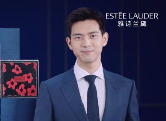 [新闻]210812 李现雅诗兰黛全新视频公开 蓝西装造型尽显商务精英范儿
