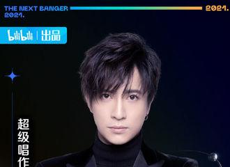 [新闻]210823 《我的音乐你听吗》阵容正式官宣 和薛之谦一起召唤全能鬼才