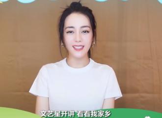 [新闻]210824 家乡推荐官迪丽热巴上线 美丽新疆等你来!