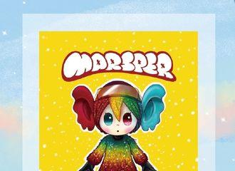 [新闻]210825 Marsper大师系列第三弹来袭 披上彩虹外衣一起看世界