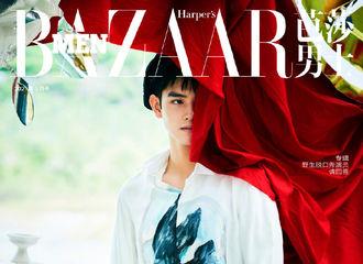[新闻]210827 陈飞宇《芭莎男士》封面公开 脸上写满认真与淡然的21岁少年