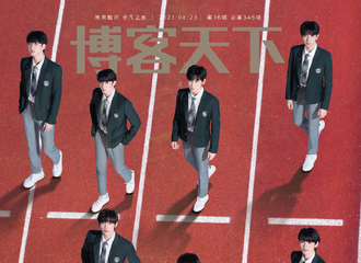 [新闻]210827 时代少年团登《博客天下》封面专题报道 少年气,青春汽