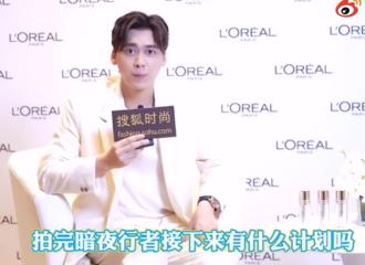 [新闻]210828 李易峰专访正片上线 透露有望实现一年拍三部戏的目标