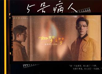 [新闻]210829 央华戏剧发布《如梦之梦》最新公告 深圳站&厦门站演出时间正式确定
