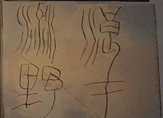 """[分享]210829 易烊千玺为宝马特别设计车模细节分享 四字弟弟从此更名""""流浪野王"""""""