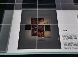 """[分享]210829 易烊千玺x宝马""""闷得儿蜜""""汽车模型线下展示 作品有被认真对待"""