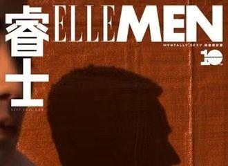 [新闻]210829 朱一龙登《ELLEMEN》金九封面预告公开 龙哥携三哥寸头影子出镜相当瞩目