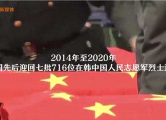 [新闻]210829 张云雷转发人民日报微博 为25位烈士寻找亲人,送英雄回家!
