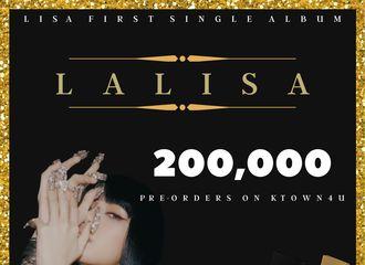 [分享]210830 LISA《LALISA》k4平台预售突破20万,继续突破自身纪录