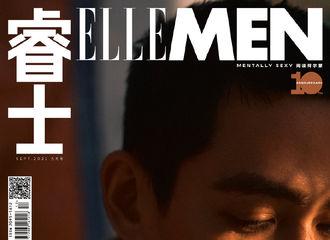 [新闻]210830 朱一龙解锁《ELLEMEN》金九双封面 寸头三哥下目线A气爆表!