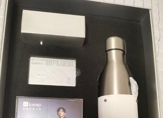 [分享]210831 易烊千玺x Keep蹬月礼盒开箱 贴纸上都是代言人能量满满的话语