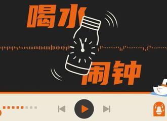 [新闻]210831 小鹅同学的低音炮魅力拿捏得妥妥的 范丞丞新代言倒计时1天