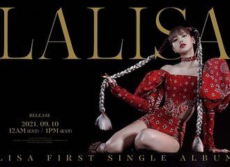 [新闻]210831 BLACKPINK LISA首张个人专辑,仅4天预售量突破70万张