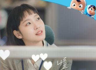 [新闻]210916 《柔美的细胞》OST第一棒,Red Velvet Wendy