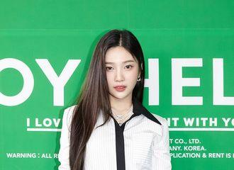 [新闻]210919 Red Velvet Joy,九月女团个人品牌评价第三位
