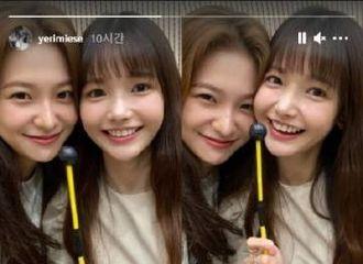 [新闻]210922 Red Velvet YERI x 河妍秀,演艺界代表杰尼龟...亲姐妹级美貌