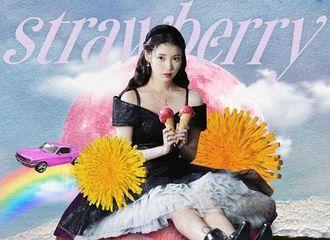 [新闻]211005 IU将发表数码单曲《strawberry moon》
