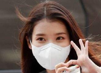 [新闻]211026 IU新歌《strawberry moon》进入Melon周榜同时排名第一