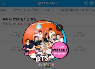 """[新闻]211027 防弹少年团,""""Fan&Star""""歌手排名连续5周第一"""